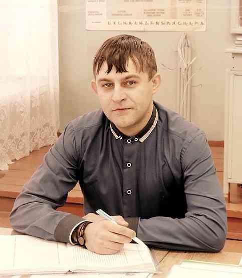 Сальников Евгений Александрович